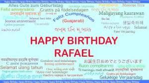 imagenes de feliz cumpleaños rafael cumpleaños rafael