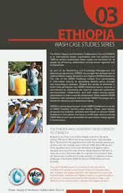 case study sample report wash case studies series ethiopia wsscc wash case studies series ethiopia