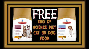 free bag of science diet cat or dog food youtube
