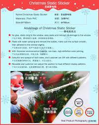 Christmas Decorations Cheap Prices 2017 3d design santa deer cheap price christmas decorations