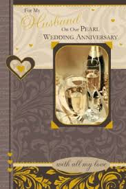 For My Husband On Our To My Husband On Our Pearl Wedding Anniversary Card Amazon Co Uk