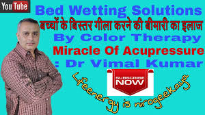 bed wetting solutions how to stop bed wetting न द म बच च क