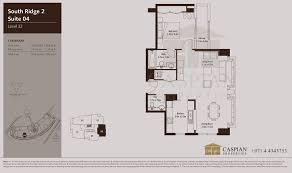 southridge 2 floor plans