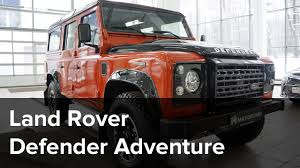 land rover defender 2015 black land rover defender adventure orange black showroom youtube