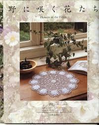 home decor crochet patterns part 75 beautiful crochet patterns