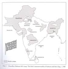 India Blank Outline Map by Maps1947
