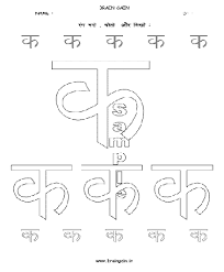 all worksheets hindi varnamala worksheets free download