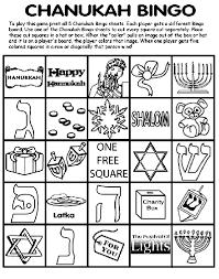 hanukkah bingo chanukah bingo board no 1 coloring page crayola
