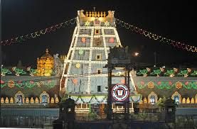 lord venkateswara pics temple to lord venkateswara at tirupati andhra pradesh india