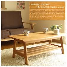 end tables and ls ls zero rakuten global market oak solid wood 100 width center