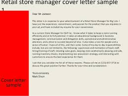 sample store manager cover letters