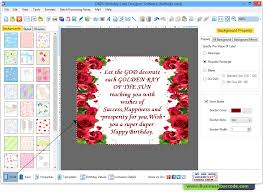 birthday cards maker software create birth day cards businessbarcode