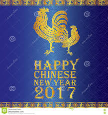 chinese new year 2017 the year of gold chickens on blue clue