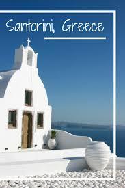 Map Of Santorini Greece by Best 25 Map Of Santorini Ideas Only On Pinterest Map Of Greek