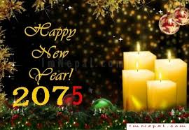 happy newyear cards 50 awesome happy new year 2075 greeting cards to your feelings