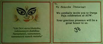 Invitation Card For Pooja Durga Puja Bengali Ali