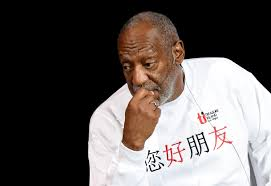 bill cosby thanksgiving bill cosby timeline from past allegations to the unfolding frenzy