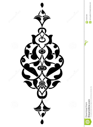 Ottoman Design Antique Ottoman Turkish Vector Design Seven Stock Vector