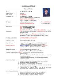 Chemist Resume Cv Dm 2017