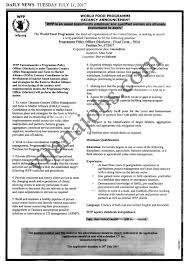 Target Pharmacy Job Application Programme Policy Officer Markets Tayoa Employment Portal