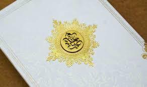 Hindu Wedding Invitations Hindu Wedding Invitation Marriage Cards Weddings9 Com