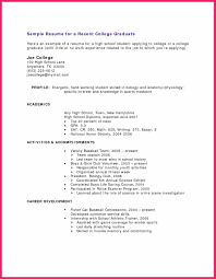 resume examples no experience no experience resume examples