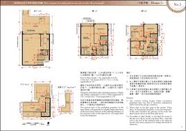 Floor Plan Of A Mansion by