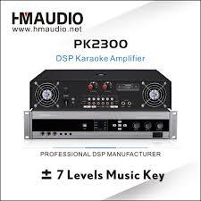 home theater power amplifier 2017 new arrival pk2300 dsp karaoke amplifier hifi amplifier audio