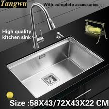 High Quality Kitchen Sinks Tangwu High Quality Made Of 304 Stainless Steel Kitchen Sink