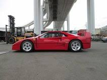 1991 f40 for sale f40 for sale hemmings motor