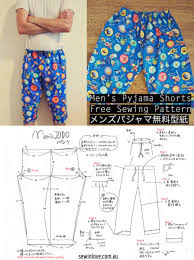 pattern pajama pants free mens pyjama pants sewing pattern tutorial メンズ パジャマ
