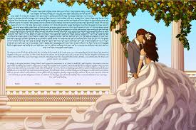 Ketubahs The Greek Gardens Ketubah