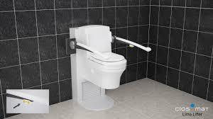 Toilet Mat Clos O Mat Lima Lifter Youtube