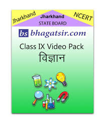 jharkhand board class 9 science hindi medium vigyan video lecture