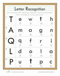 letter quiz worksheet education com