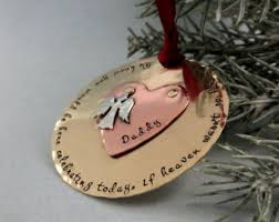 memorial ornament personalized ornament sted