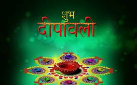wallpaper hd english happy diwali wallpapers hd in english and hindi for greetings and