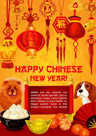happy lunar new year greeting cards new year 2018 dog vector greeting card stock vector