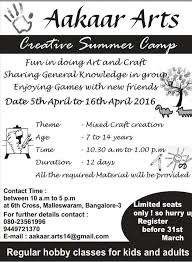 creative summer camp malleshwaram bangalore