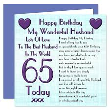 husband 65th happy birthday card lots of to the best