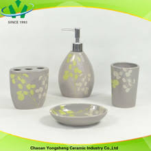 Grey Bathroom Accessories by Yellow And Grey Bathroom Accessories Buy Yellow And Grey Bathroom