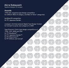 exhibit collateral u2013 kana u0027s portfolio