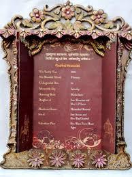 royal wedding cards handcrafted wedding card meylah