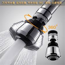 kitchen faucet attachment aliexpress buy 5 pcs lot chrome finish external thread
