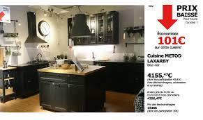 ikea cuisine complete prix ikea cuisine planner affordable excellent dco armoire metallique
