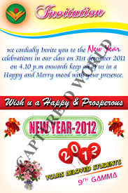 Invitation Card For New Year Capture D World August 2012