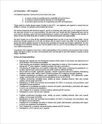 Noc Duties Resume CV Cover Letter - Dining room supervisor job description