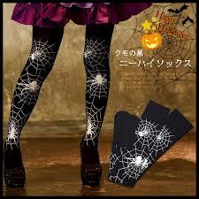 aikimania rakuten global market perfect for halloween witch