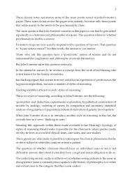 Unix Resume Job by John Forrester On U0027thinking In Cases U0027