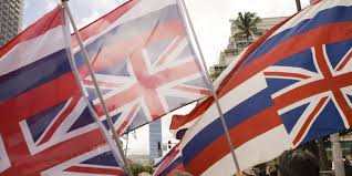 Image Of Hawaiian Flag The Hawaii Independent Education International Law And Self